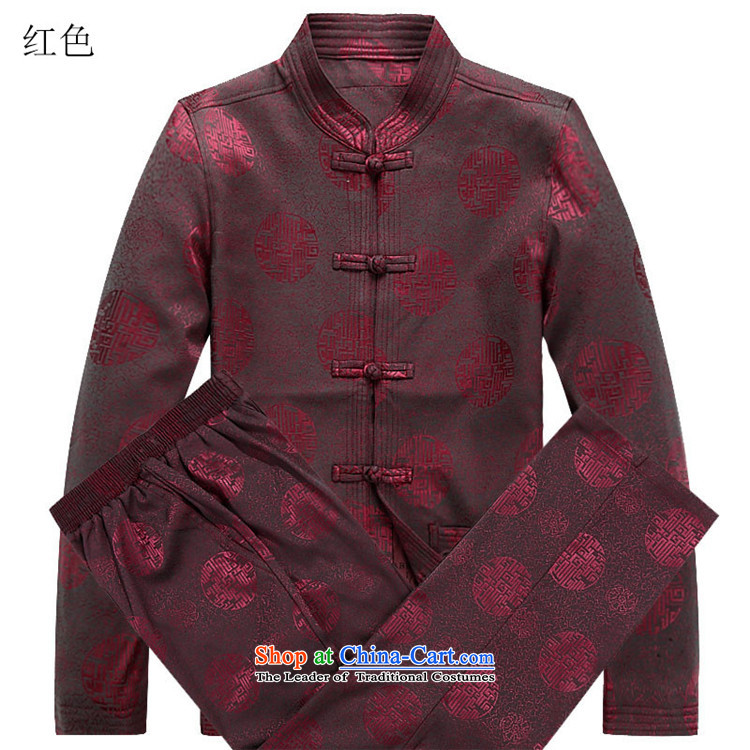 Hiv Rollet China wind men men Tang dynasty long-sleeved Kit Chinese Disc detained a ball-dress red kit XL Photo, prices, brand platters! The elections are supplied in the national character of distribution, so action, buy now enjoy more preferential! As soon as possible.