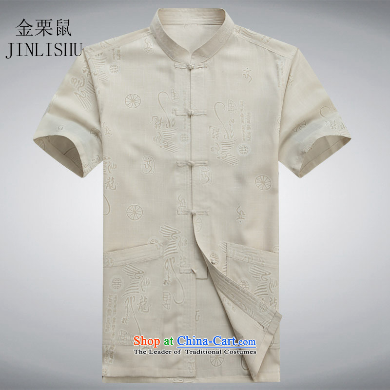 Kanaguri mouse new summer, older men Tang dynasty short-sleeved T-shirt leisure Tang dynasty China wind beige?S