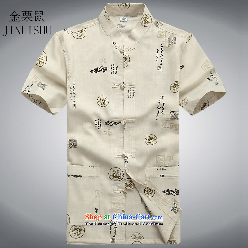 Kanaguri Mouse New Men Tang dynasty short-sleeved shirt men's shirts, cotton linen collar Chinese clothing national China wind summer beige?M