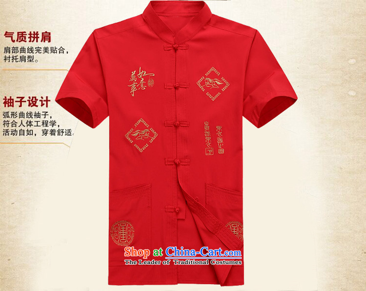 Hiv Rollet new summer, Tang dynasty men short-sleeved T-shirt and older persons in the Han-China wind men's short-sleeved redL picture, prices, brand platters! The elections are supplied in the national character of distribution, so action, buy now enjoy more preferential! As soon as possible.