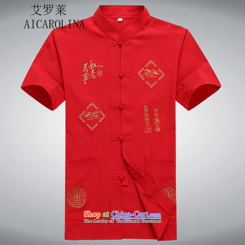 Hiv Rollet new summer, Tang dynasty men short-sleeved T-shirt and older persons in the Han-China wind men's short-sleeved red聽L