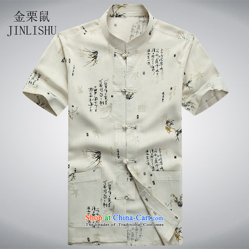 Kanaguri mouse in Tang Dynasty older men and short-sleeved shirt that older men father load older Tang blouses聽XXXL Beige