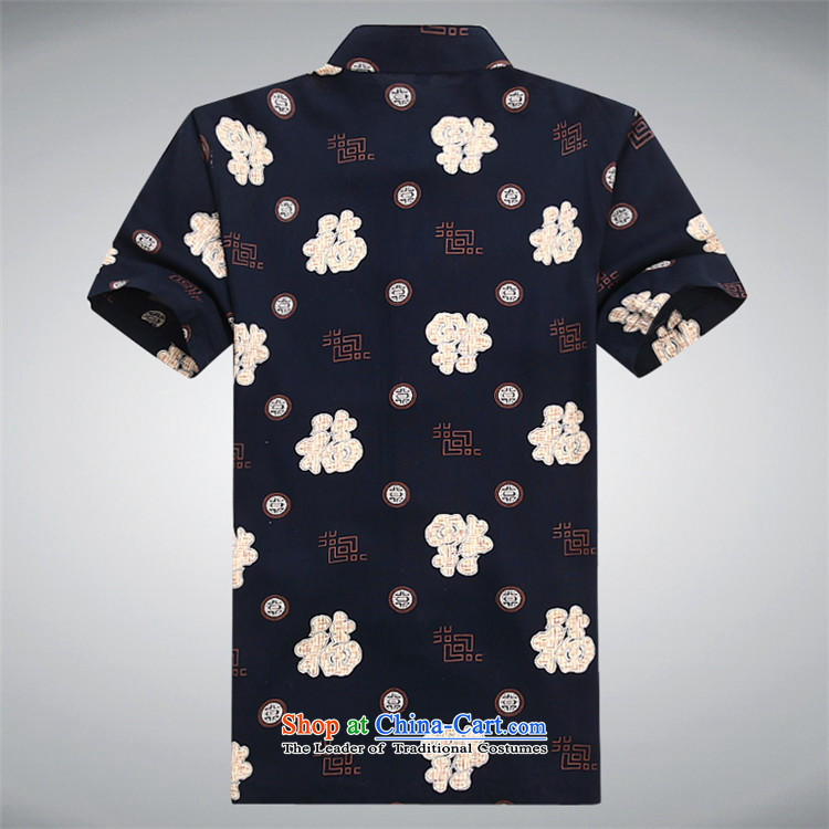 Hiv middle-aged men rollet short-sleeved shirt in older summer blouses China wind Men's Mock-Neck Shirt Tang dynasty black M picture, prices, brand platters! The elections are supplied in the national character of distribution, so action, buy now enjoy more preferential! As soon as possible.