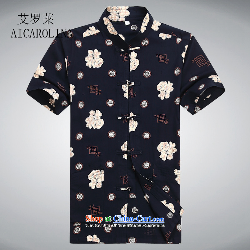 Hiv middle-aged men rollet short-sleeved shirt in older summer blouses China wind Men's Mock-Neck Shirt Tang dynasty black聽M