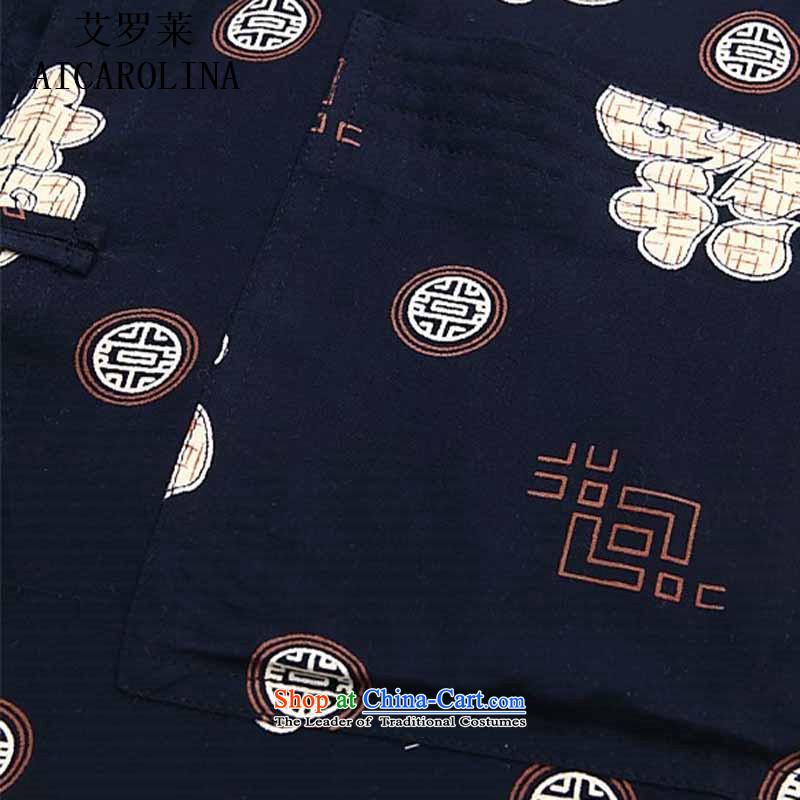 Hiv middle-aged men rollet short-sleeved shirt in older summer blouses China wind Men's Mock-Neck Shirt, Black Tang dynasty HIV ROLLET (AICAROLINA) , , , shopping on the Internet