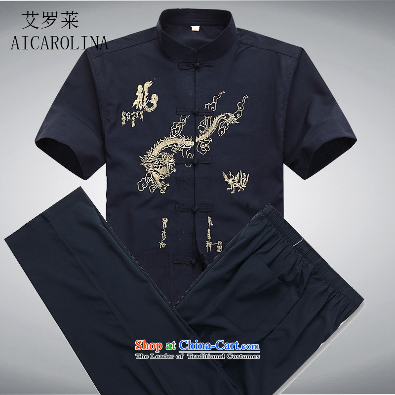 Hiv Rollet summer male Tang Dynasty Summer Package men short-sleeved shirt with Chinese-buttoned, dark blue packaged聽XL