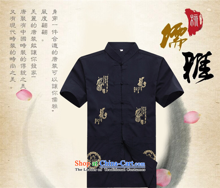Hiv Rollet middle-aged men spring loaded Tang Kit short-sleeved Kit China wind male summer White Kit聽XL Photo, prices, brand platters! The elections are supplied in the national character of distribution, so action, buy now enjoy more preferential! As soon as possible.