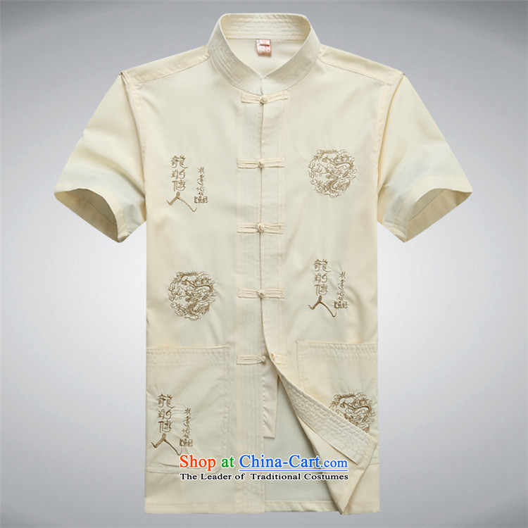 Hiv Rollet Summer New Tang tray clip middle-aged men Tang dynasty short-sleeved T-shirt kit beige kit clothing聽XL Photo, prices, brand platters! The elections are supplied in the national character of distribution, so action, buy now enjoy more preferential! As soon as possible.