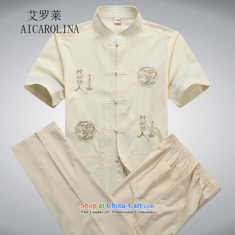 Hiv Rollet Summer New Tang tray clip middle-aged men Tang dynasty short-sleeved T-shirt kit beige kit clothing聽XL