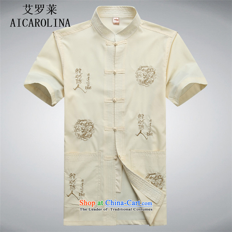 Hiv Rollet Summer New Tang tray clip middle-aged men Tang dynasty short-sleeved T-shirt kit clothing kit beige聽XL, HIV (AICAROLINA ROLLET) , , , shopping on the Internet
