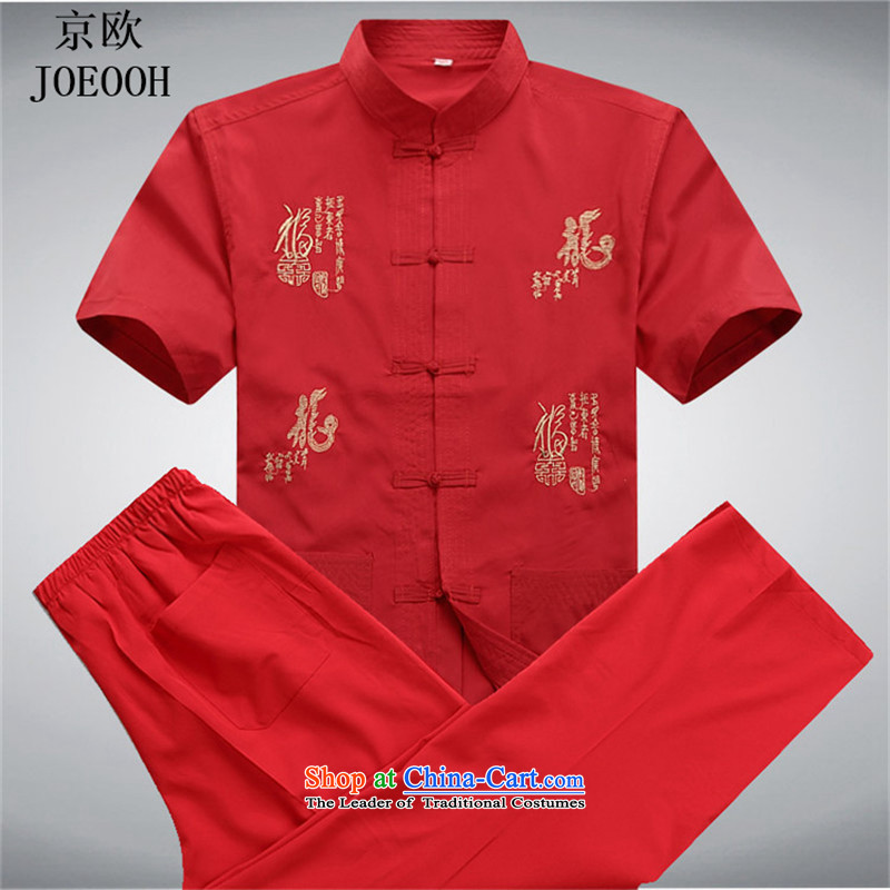 Beijing OSCE men in the summer of Tang Dynasty elderly men summer short-sleeve kit Chinese national costumes father large load red kit?L