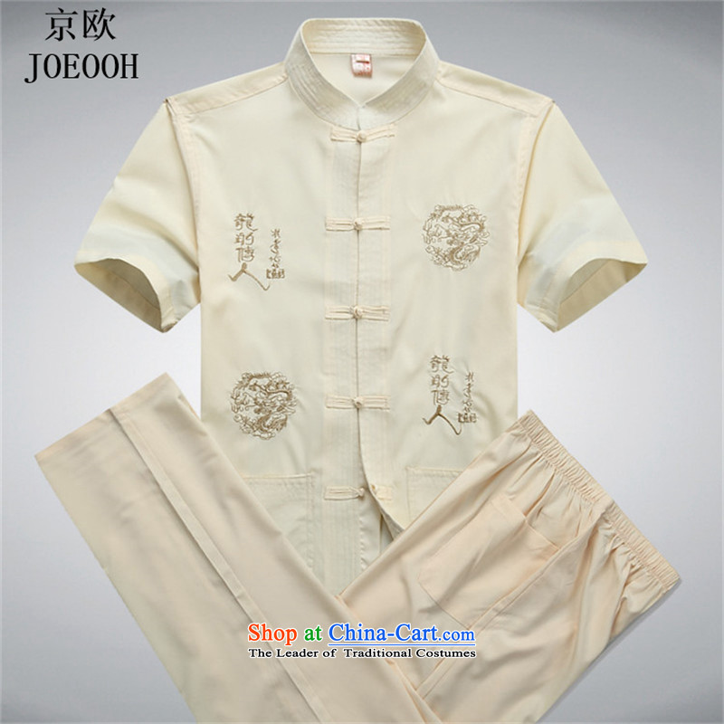 Beijing Europe of the dragon and short-sleeved shirts in older men Tang Dynasty Package for summer short-sleeve kit grandfather Tang Dynasty Package聽XXXL beige
