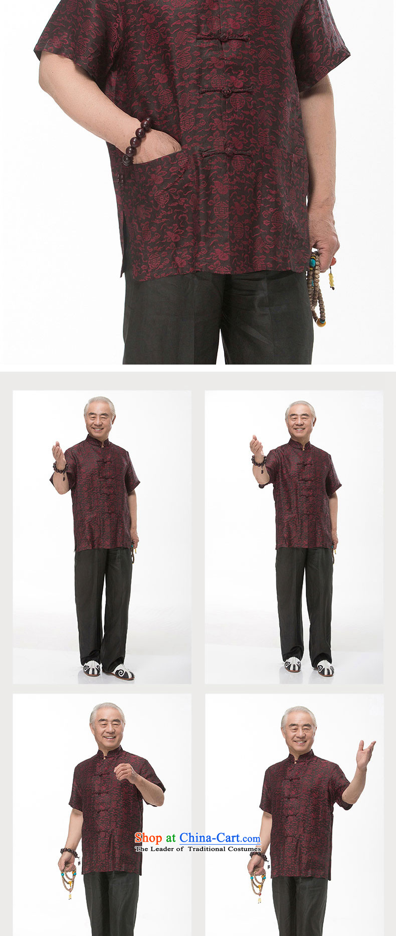 Bosnia and thre line short-sleeved Tang dynasty summer new men incense cloud male silk yarn Tang dynasty in his shirt-sleeves blouse of older men Tang jar yarn dark red聽XXL/185 cloud pictures, prices, brand platters! The elections are supplied in the national character of distribution, so action, buy now enjoy more preferential! As soon as possible.