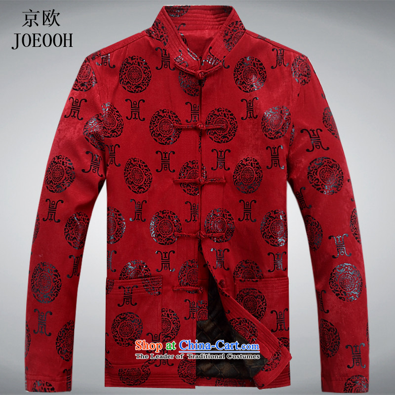 Beijing Spring and Autumn in New European Older Tang dynasty and long-sleeved national costumes men Tang dynasty thick Tang jackets jacket coat RED聽M