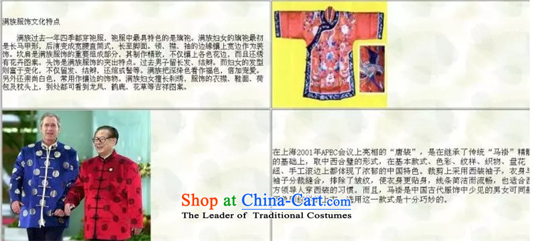 Beijing Spring and Autumn 2015 OSCE in the new elderly long-sleeved Tang dynasty and Tang dynasty Tang Dynasty Men's Shirt BOURDEAUX聽XXXL spring and autumn picture, prices, brand platters! The elections are supplied in the national character of distribution, so action, buy now enjoy more preferential! As soon as possible.