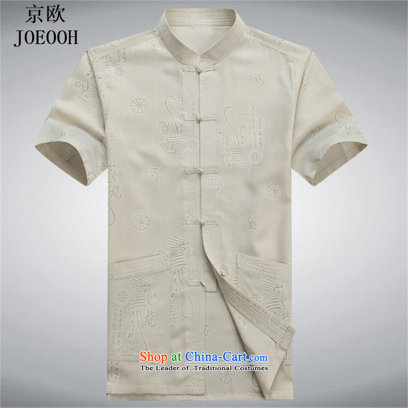 Beijing OSCE Tang Dynasty Chinese leisure cotton linen clothes lung fields men short-sleeved shirts in Tang Dynasty older manual tray clip Han-beige?XXL