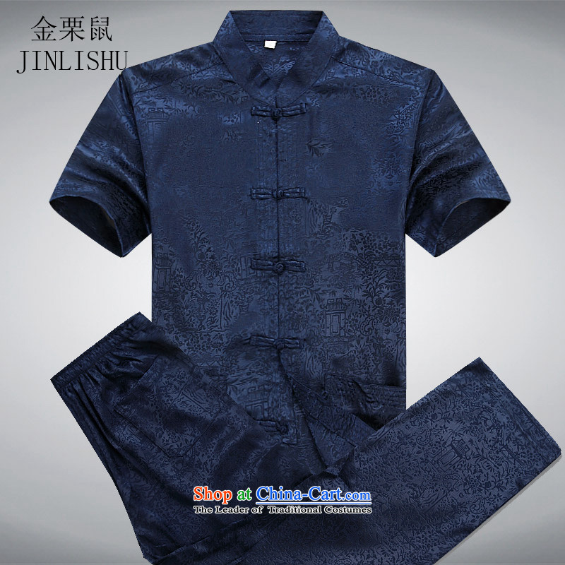 Kanaguri mouse in the new boxed sets older tang in the summer of older men's Mock-neck Chinese Tang dynasty short-sleeved blue kit聽M
