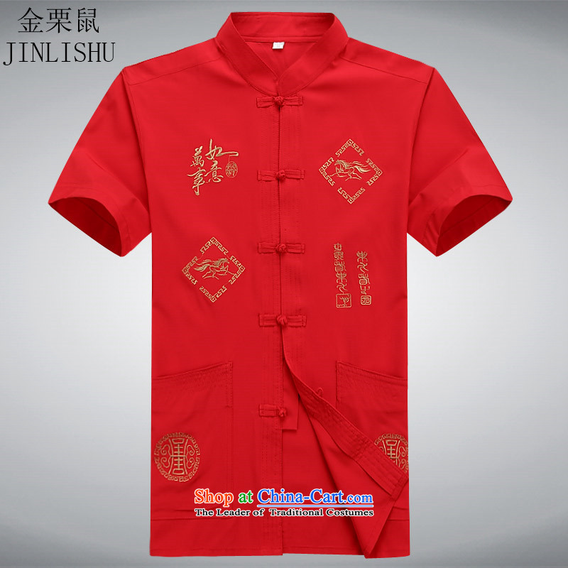 Kanaguri mouse in older men Tang dynasty short-sleeved Tang dynasty China wind Chinese ethnic Han-T-shirt shirt red?S