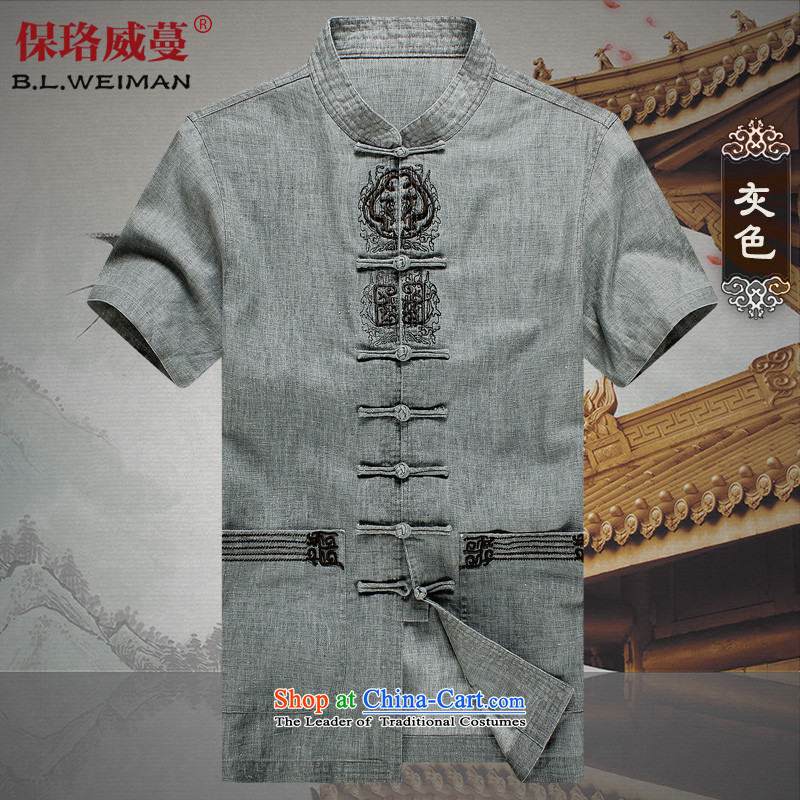 The Lhoba nationality Wei Mephidross Warranty China wind collar disc detained men short-sleeved shirt Tang dynasty linen leisure summer national dress in older linen Tang Dynasty Gray?L