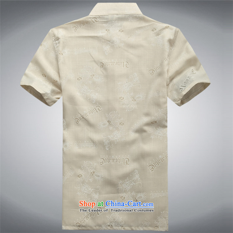 Hiv Rollet middle-aged men China wind Tang dynasty short-sleeved shirt collar in summer elderly men, Casual Shirt, White聽M T-shirt picture, prices, brand platters! The elections are supplied in the national character of distribution, so action, buy now enjoy more preferential! As soon as possible.
