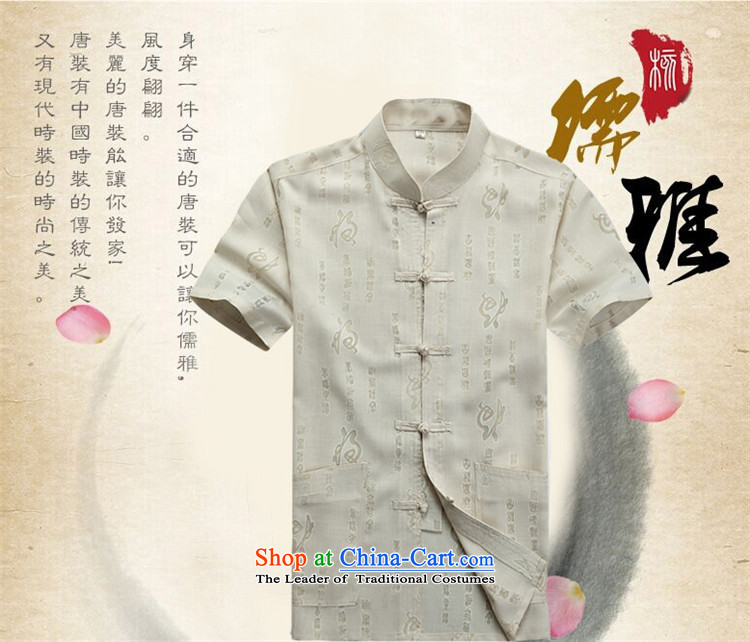 Hiv Rollet summer middle-aged men of the Tang Dynasty Field Kit short-sleeved older Men's Shirt summer beige Kit聽L picture, prices, brand platters! The elections are supplied in the national character of distribution, so action, buy now enjoy more preferential! As soon as possible.