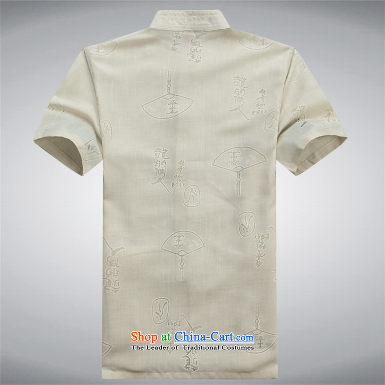 Hiv Rollet summer new middle-aged men short-sleeved shirts in Tang Dynasty older Men's Mock-Neck Shirt China wind White聽XL Photo, prices, brand platters! The elections are supplied in the national character of distribution, so action, buy now enjoy more preferential! As soon as possible.