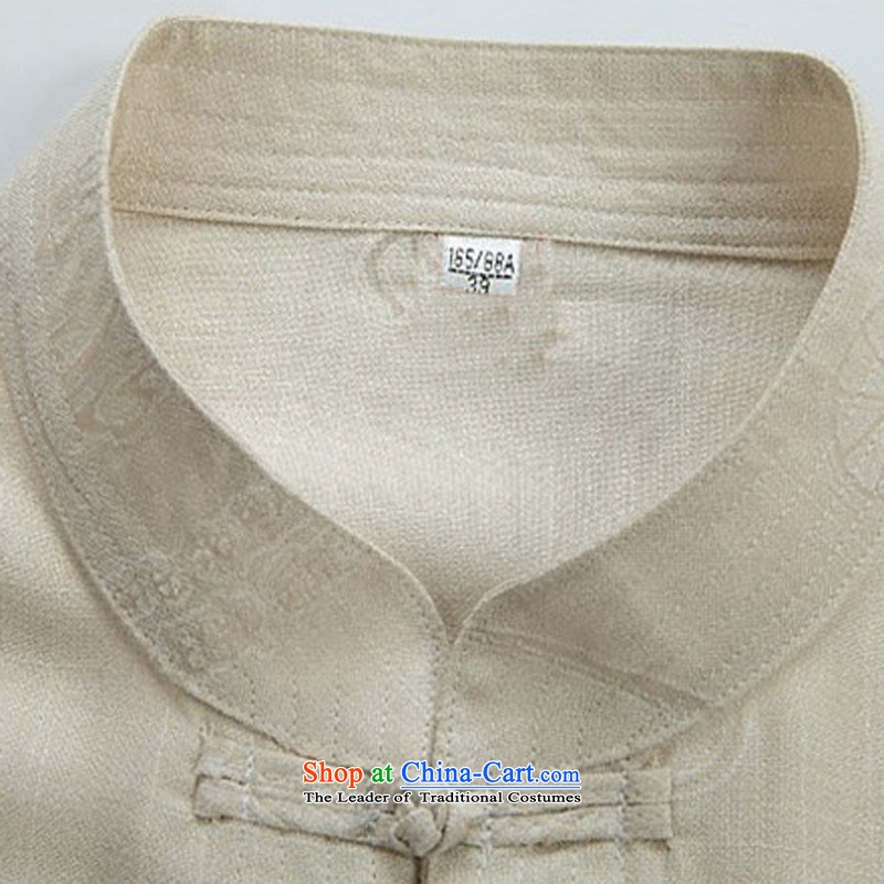 Hiv Rollet summer new middle-aged men short-sleeved shirts in Tang Dynasty older Men's Mock-Neck Shirt China wind White聽XL, HIV (AICAROLINA ROLLET) , , , shopping on the Internet