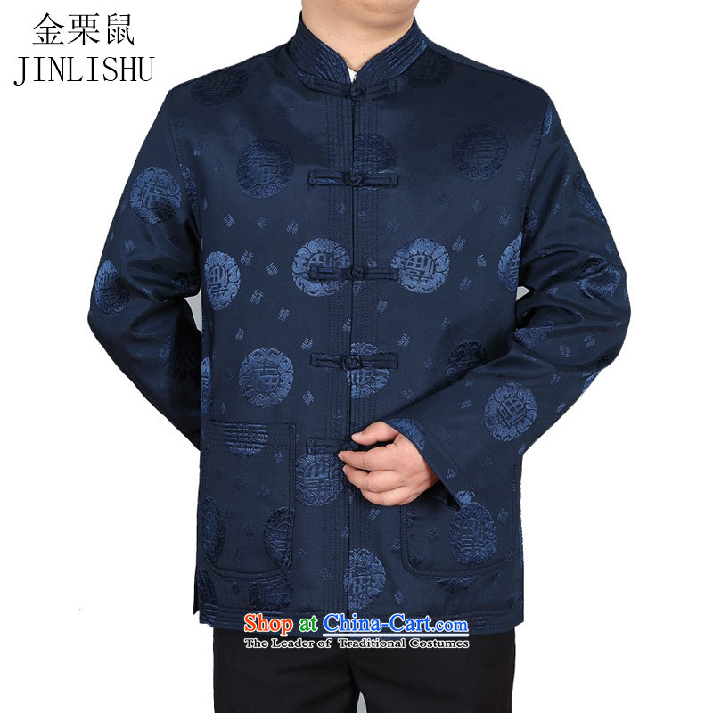 Kanaguri Mouse China wind spring new Tang Dynasty Chinese father of men and the elderly in the jacket blue聽XXXL Tang