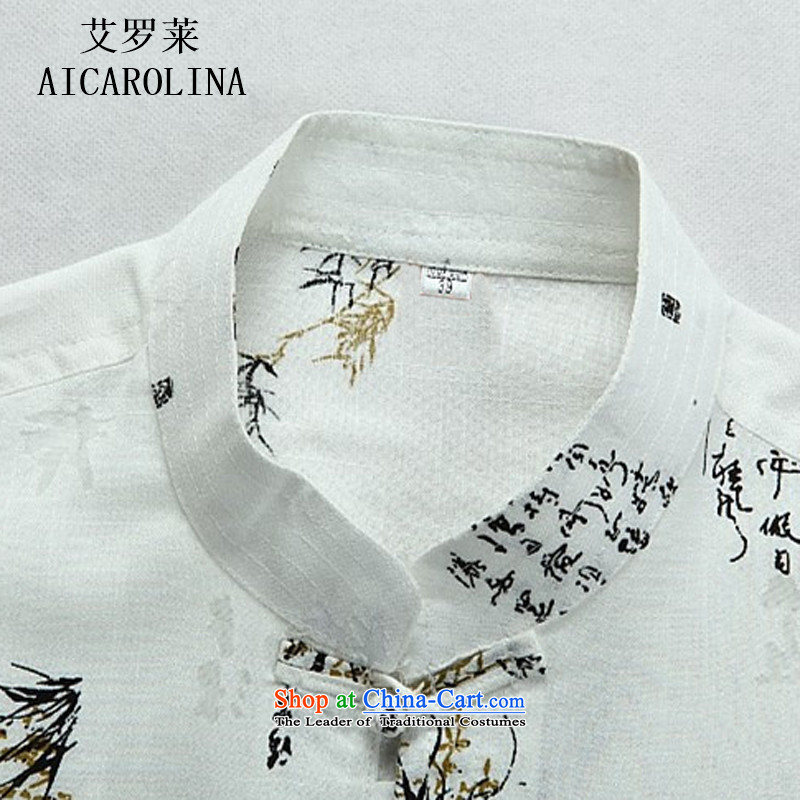 Hiv Rollet new summer Tang dynasty middle-aged short-sleeved T-shirt and China wind men of the middle-aged men's shirt , beige summer grandpa HIV ROLLET (AICAROLINA) , , , shopping on the Internet