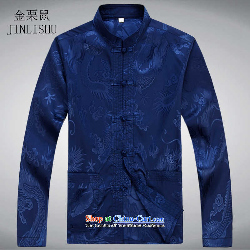 Kanaguri mouse spring men Tang Dynasty Package long-sleeved shirt China wind apparel older Tang Dynasty Package blue shirt?M