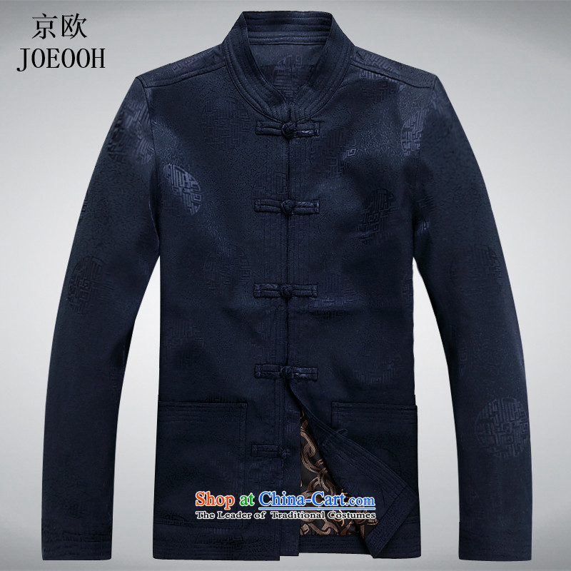 Beijing europe fall trendy new Tang dynasty, Men's Mock-Neck long-sleeved shirt with Father Tang jacket dark blue�XXL