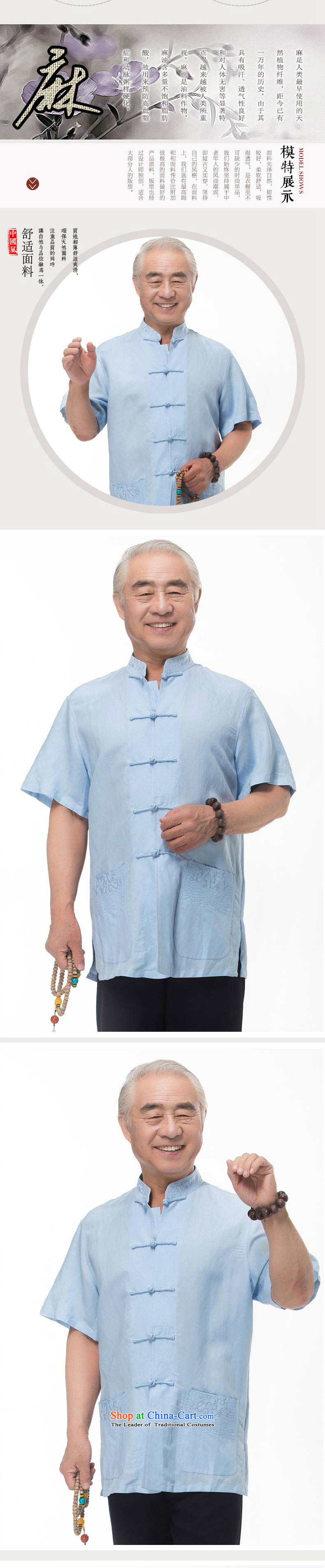 The new line of Bosnia and thre summer Chinese collar embroidery cotton linen Tang dynasty short-sleeved summer in older manually disc clip cotton linen short-sleeved T-shirt ethnic costumes boutique beigeXXL/185 picture, prices, brand platters! The elections are supplied in the national character of distribution, so action, buy now enjoy more preferential! As soon as possible.