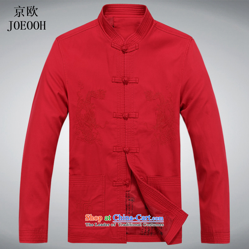 Beijing Spring and Autumn 2015 OSCE in the new elderly men red long-sleeved sha money-cotton Tang Dynasty Chinese Disc detained Mock-neck national costumes RED�M