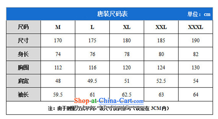 Beijing Spring and Autumn Europe Men's Mock-Neck dress in Chinese elderly men's jackets shirt Dad Tang loaded thick brown聽M picture, prices, brand platters! The elections are supplied in the national character of distribution, so action, buy now enjoy more preferential! As soon as possible.