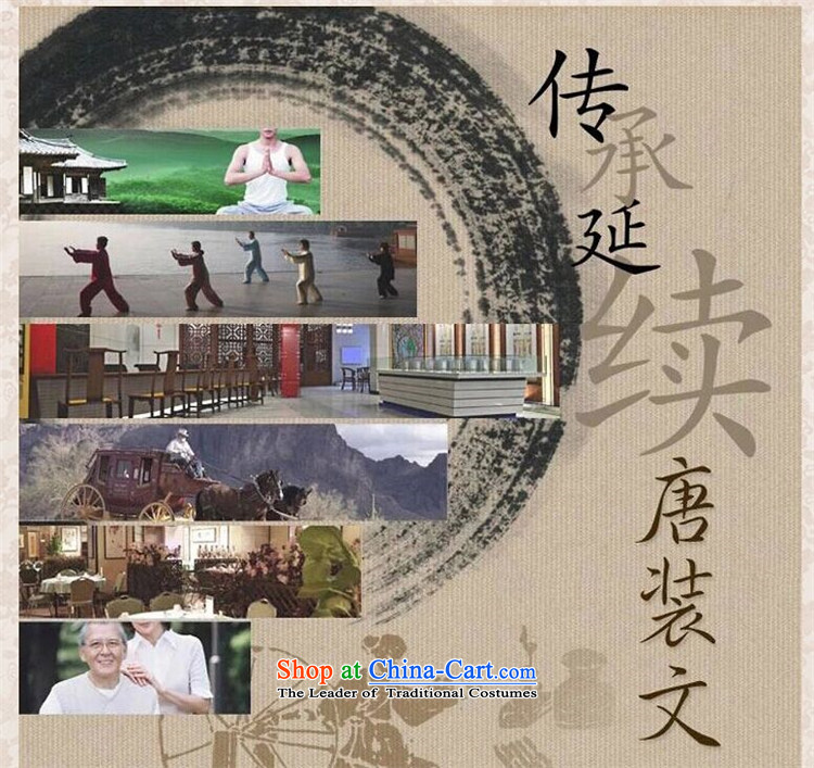 Kanaguri mouse in older men Tang Dynasty Package and long-sleeved of older persons in the Tang dynasty China wind men Tang dynasty beige kit聽M picture, prices, brand platters! The elections are supplied in the national character of distribution, so action, buy now enjoy more preferential! As soon as possible.