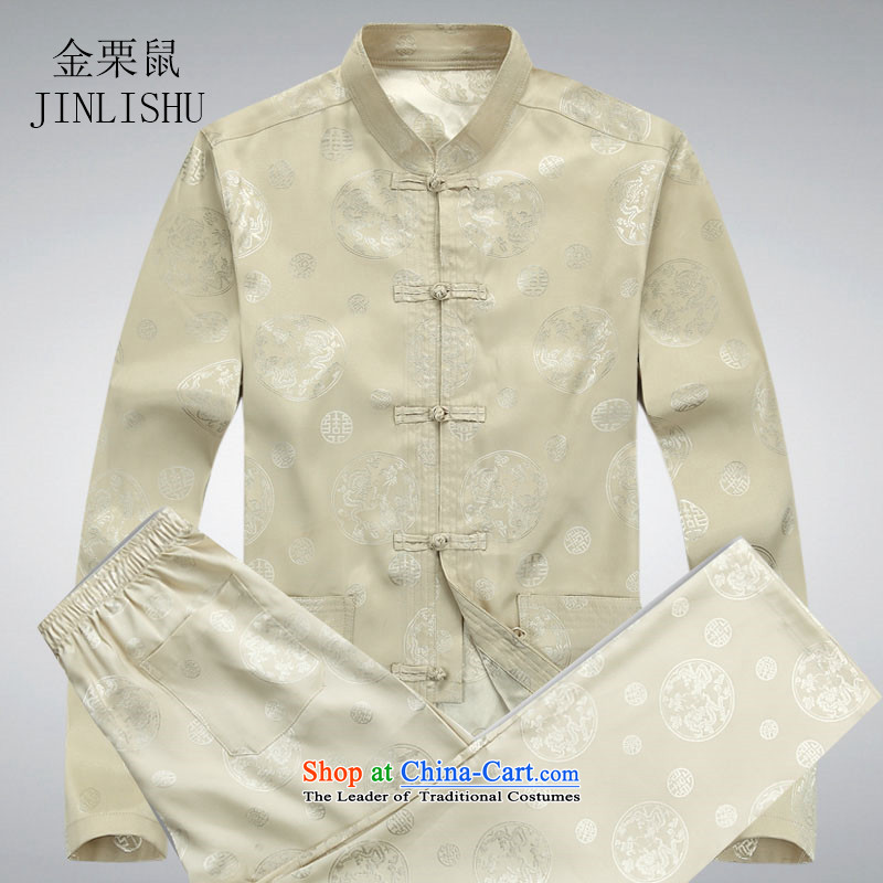 Kanaguri mouse in older men Tang Dynasty Package and long-sleeved of older persons in the Tang dynasty China wind men Tang dynasty beige kit?M