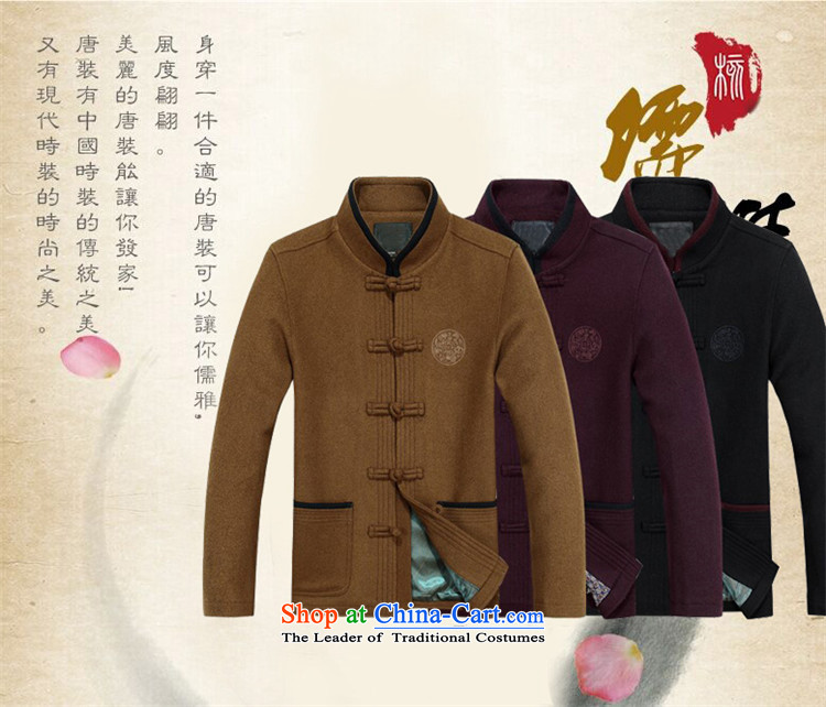 Kanaguri mouse in older long-sleeved Tang dynasty China wind spring men of older persons in the Tang dynasty a Tang Dynasty Chinese jacket BOURDEAUX聽M picture, prices, brand platters! The elections are supplied in the national character of distribution, so action, buy now enjoy more preferential! As soon as possible.