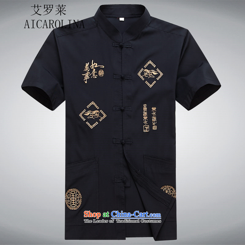 Hiv Rollet China wind short-sleeved T-shirt Tang dynasty summer in older men Tang Dynasty Chinese disc loading father detained Blue聽XL