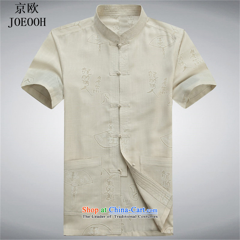 Beijing Europe of the dragon cotton linen and Tang dynasty in summer older ethnic costume costume services cotton linen short-sleeved T-shirt, beige燲XXL Menswear