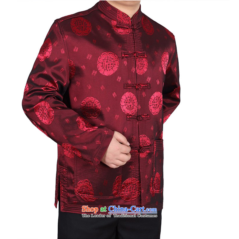 Hiv Rollet middle-aged men Tang Dynasty Chinese long-sleeved T-shirt jacket China wind middle-aged men and the spring and fall of men red , L, HIV (AICAROLINA ROLLET) , , , shopping on the Internet