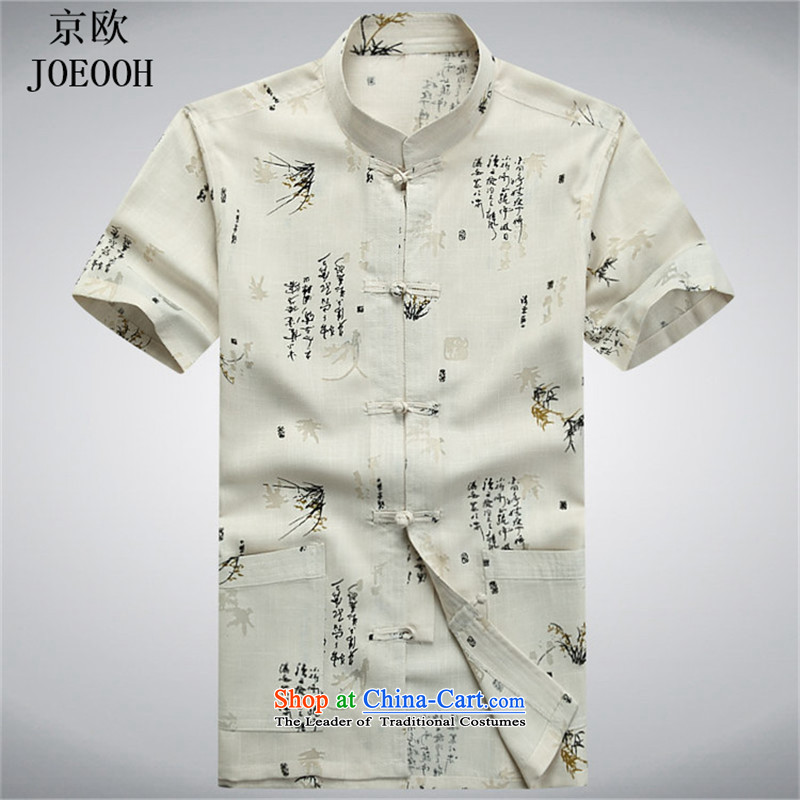 Beijing summer leisure European men short-sleeved Tang dynasty China wind ma zhuyeshan shirt Chinese linen  cotton linen Tang Dynasty Han-beige聽L