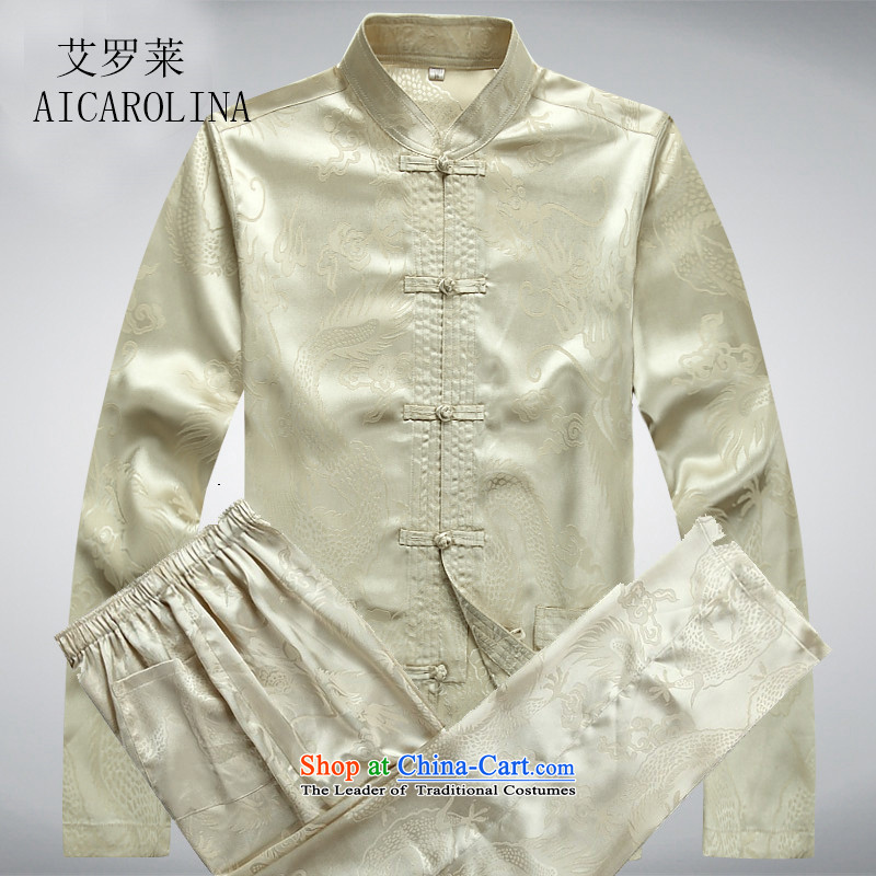 Hiv Rollet men Tang dynasty male taxi Tang Dynasty Package long-sleeved T-shirt and Tang dynasty middle-aged China wind beige kit燲XL