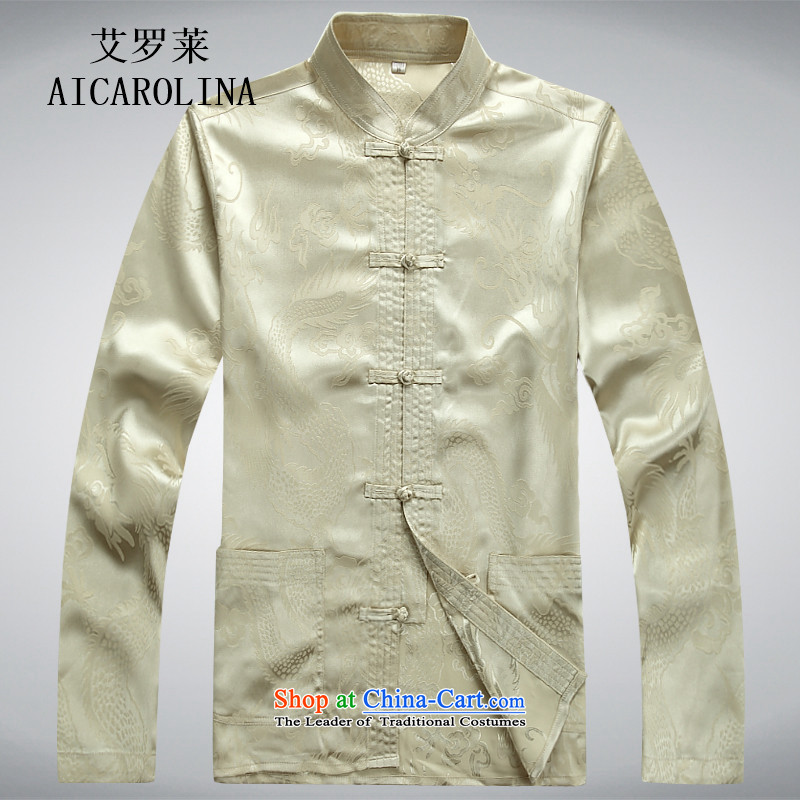 Hiv Rollet men Tang dynasty male taxi Tang Dynasty Package long-sleeved T-shirt and Tang dynasty middle-aged China wind beige kit XXL, HIV ROLLET (AICAROLINA) , , , shopping on the Internet