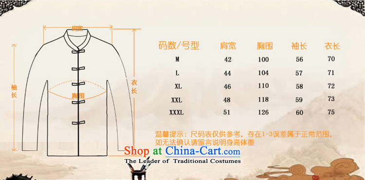 Whig Po 2015 Summer New Products T-shirt linen china wind cool breathability wicking short-sleeved T-shirt men Tang dynasty in Tang Dynasty older聽8聽beige聽L picture, prices, brand platters! The elections are supplied in the national character of distribution, so action, buy now enjoy more preferential! As soon as possible.