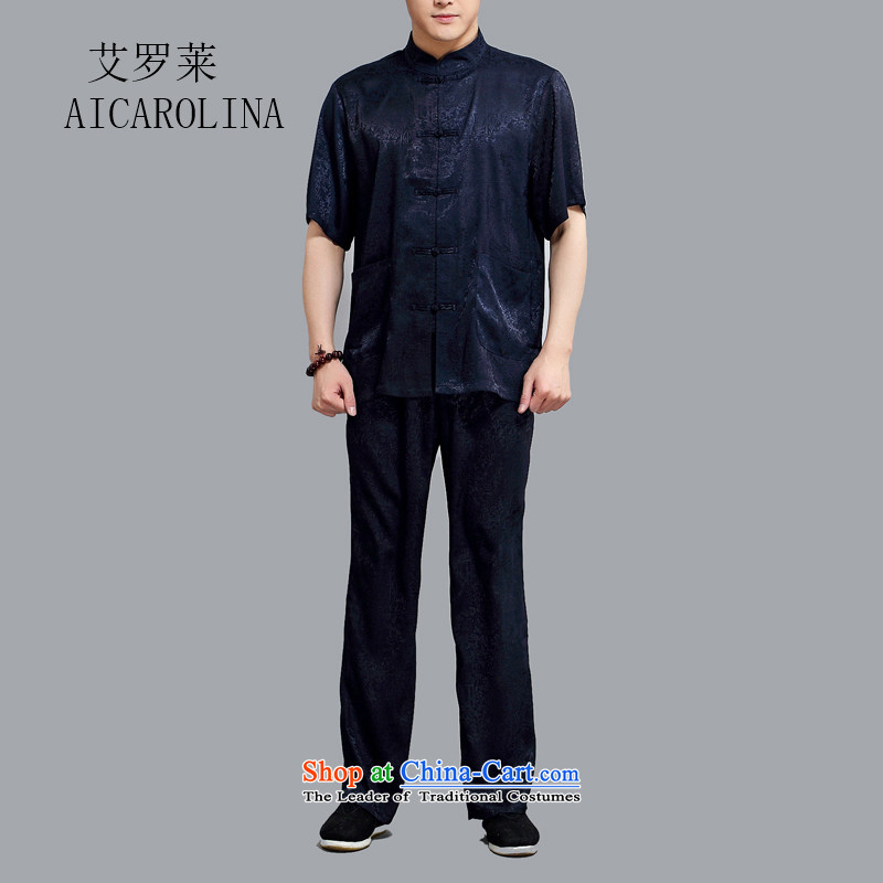 Airault letang replacing men and the elderly in the summer short-sleeved T-shirt Men's Mock-Neck Shirt men Tang dynasty China wind blue XXL
