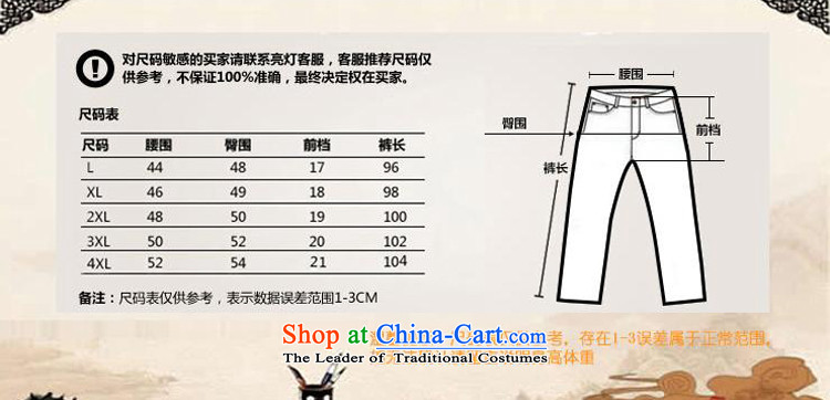 2015 Spring/Summer load new products from Vigers Po Tang dynasty China Wind Pants in older Tang pants 14 Gray聽XXXL(56) picture, prices, brand platters! The elections are supplied in the national character of distribution, so action, buy now enjoy more preferential! As soon as possible.