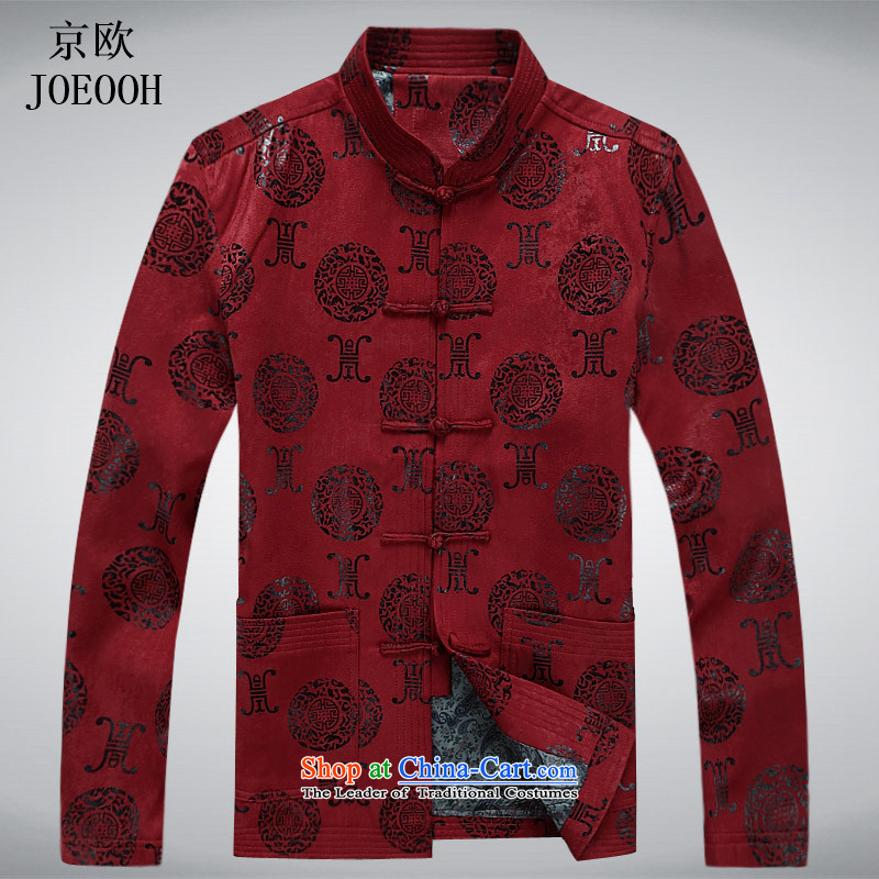 Kyung In Europe Tang Tang dynasty men older long-sleeved shirt China wind national men's Chinese-buttoned, Red�L