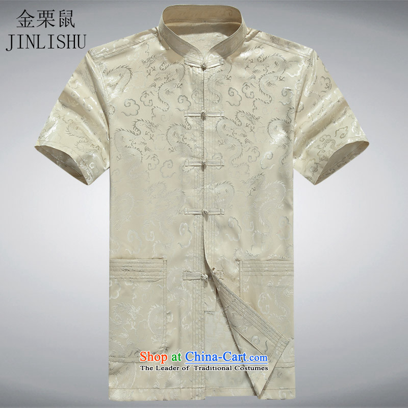 Kanaguri Mouse middle-aged men China wind Tang dynasty short-sleeved shirt collar in summer elderly men, casual shirt, beige jacket聽XL