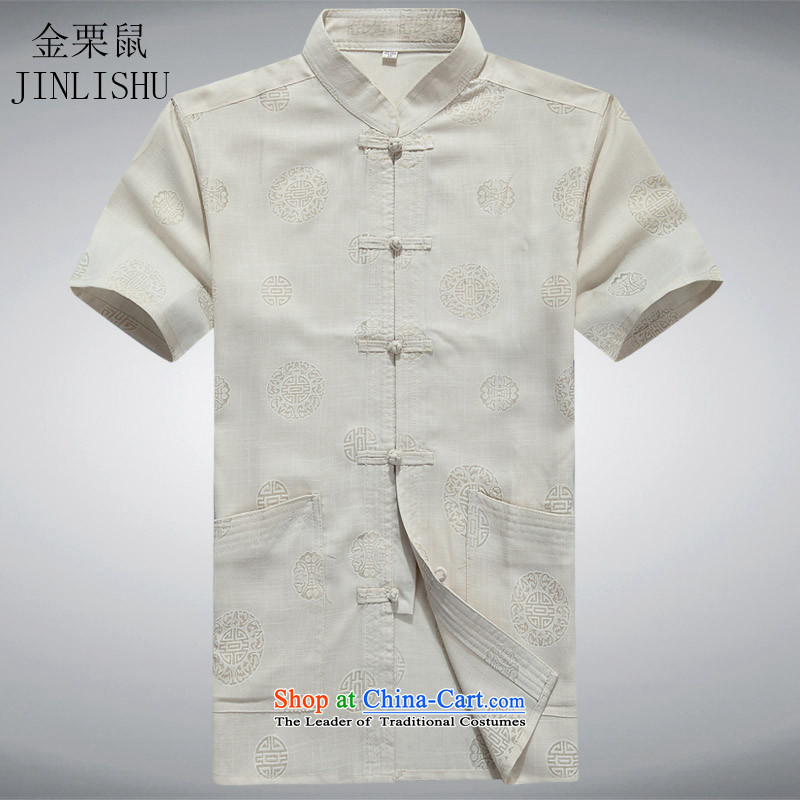 Kanaguri mouse in older men short-sleeved Tang Dynasty Chinese Disc deduction summer cotton linen shirt with ethnic Chinese Wind Father Tang dynasty beige L