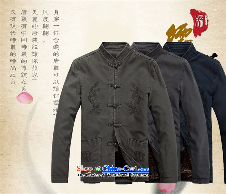 Kanaguri mouse men Tang dynasty thick cotton jacket long-sleeved shirt collar China wind jacket in men's older national costumes Chinese Men's Mock-Neck carbon聽XL Photo, prices, brand platters! The elections are supplied in the national character of distribution, so action, buy now enjoy more preferential! As soon as possible.